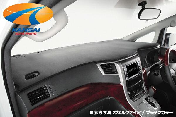 ★Artina アルティナ★車種専用ダッシュマットC24系セレナ前期