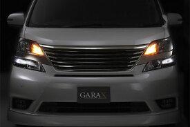 ★K'SPEC GARAX ギャラクス★ウィンカーポジションキットプロボックス/サクシード[N#P5#] WKS-11A/2