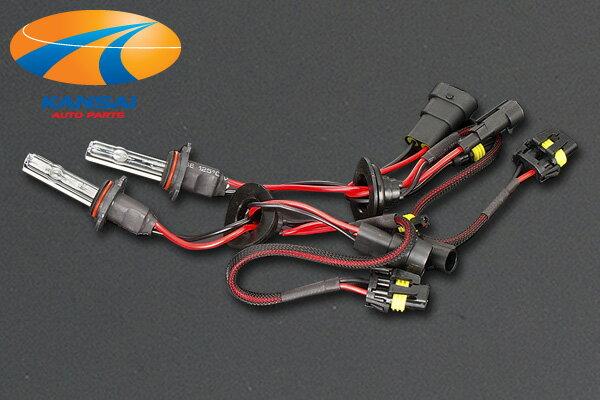 ★K'SPEC GARAX ギャラクス★チューニングコンバージョンキット専用補修用バーナー(HB4)