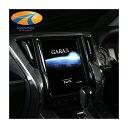 GARAX ギャラクスカーマルチメディアシステムEarth アース30系 ヴェルファイアカーナビ バックカメラ インターネット