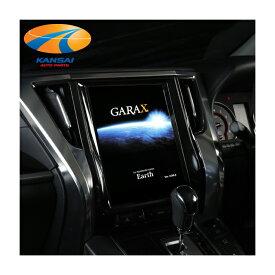 GARAX ギャラクスカーマルチメディアシステムEarth アース30系 アルファードカーナビ バックカメラ インターネット