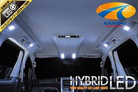 【限定特価】★K'SPEC GARAX ギャラクス★ハイブリッド規格LEDシリーズLEDルームランプセット20系アルファード/ヴェルファイア