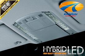【14時まであす楽】★K'SPEC GARAX ギャラクス★ハイブリッド規格LEDシリーズLEDフロントマップランプ20系アルファード/ヴェルファイア