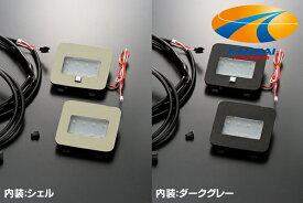 選べるおまけ付きセット!★K'SPEC GARAX ギャラクス★バックドアLEDランプ20系アルファード/ヴェルファイア