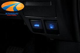 ★K'SPEC GARAX ギャラクス★フューエル & ボンネット オープナー点灯キットトヨタ汎用タイプ
