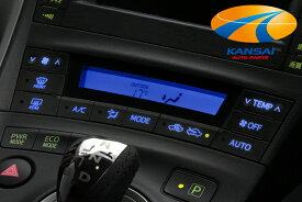★K'SPEC GARAX ギャラクス★インジケーターLEDカラーチェンジシステム30系プリウス[ブルー]【限定特価】