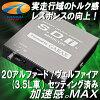★ K ' SPEC GARAX Galax ★ S.D.I minicomputer (save computer) 20 alphard / vellfire (3.5 l)