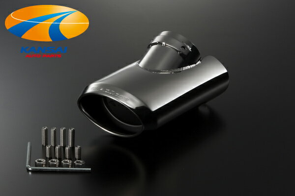★SilkBlazeシルクブレイズ★マフラーカッターユーロタイプ(シルバー)200系ハイエース専用