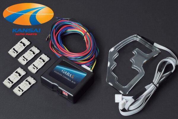 ★K'SPEC GARAX ギャラクス★イリュージョンLEDシフトゲートイルミネーション30系アルファード/30系ヴェルファイア(ハイブリッドもOK)