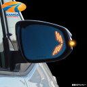 ★SilkBlaze シルクブレイズR700のブルーミラーレンズLEDウイングミラートリプルモーション60ハリアー(ヒーター付き)