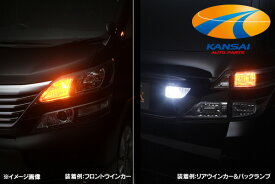 ★K'SPEC GARAX ギャラクス★ハイルミナンスLEDバルブ車種別セット[20系アルファード専用]