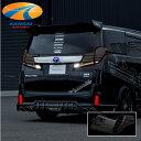 スーパーセール Valenti LED テールランプ REVO Type2 30アルファード前期(ハイブリッド車対応)ライトスモーク/ブラッククローム TT30A…