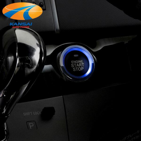 【14時まであす楽】★K'SPEC GARAX ギャラクス★プッシュスターターイリュージョンスキャナー [Bタイプ(LED無しプッシュスタートボタン用)]