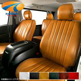 200系ハイエース 2列レトロスタイルシートカバーArtina アルティナ車種専用シートカバー