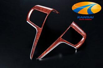 ★SilkBlaze丝绸铜焊★超同色选项面板系列20系统arufado/verufaiasutearingusaidosuitchipaneru 2P[光泽有茶木眼睛]