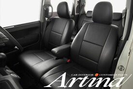 ★Artina アルティナ★車種専用スタンダードシートカバーMR31S ハスラー (シートリフター無し車)AR-S9950