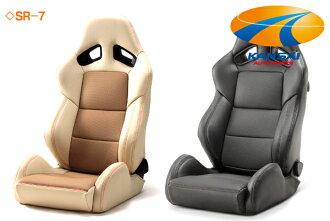 ★ Artina altina ★ RECARO (Recaro) dedicated private seat cover SR-7/SR-7F [Swede] RE-SR7/SR7F-SW