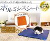 ★新顔色柳丁出場!★ 與玉川溫泉基岩浴相同的鐳226的horumishisushito 05P03Sep16