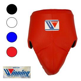 在庫あり CPS500 ウイニング 【Winning】 カッププロテクター スタンダードタイプ 後部ゴムひも式 ボクシング防具