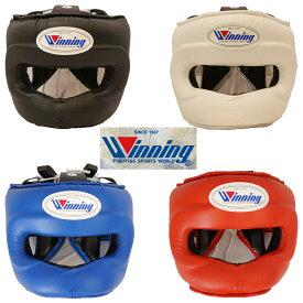 FG5000 ウイニング【Winning】 ボクシング ヘッドギア フルフェイスタイプ 鼓膜保護ガード付き