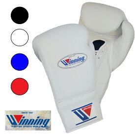 在庫入りました MS400 ウイニング【Winning】 ボクシンググローブ レースアップ式 レースアップ12オンス 【基本色4色】牛革 プロフェッショナルタイプ