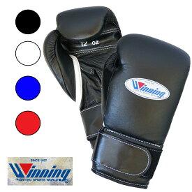 在庫入りました MS400B ウイニング【Winning】 ボクシンググローブ マジックテープ式 ベルクロ12オンス 【基本4色】牛革 プロフェッショナルタイプ