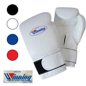 MS600B ウイニング【Winning】 ボクシンググローブ マジックテープ式 ベルクロ16オンス 【基本色4色】牛革 プロフェッショナルタイプ