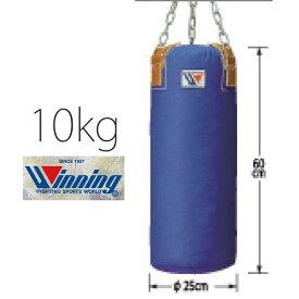 受注生産 TB2000 ウイニング【Winning】トレーニングバッグ10kg ボクシング トレーニング 受注生産品(3〜6か月後に納品)