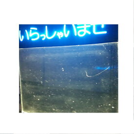 【中古】動作確認済み手書きの蛍光管使用のPRボード サイズはW65H60D9cm
