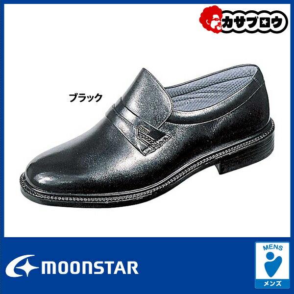メンズ ビジネスシューズ 紳士靴 ムーンスター mb6020【送料無料】