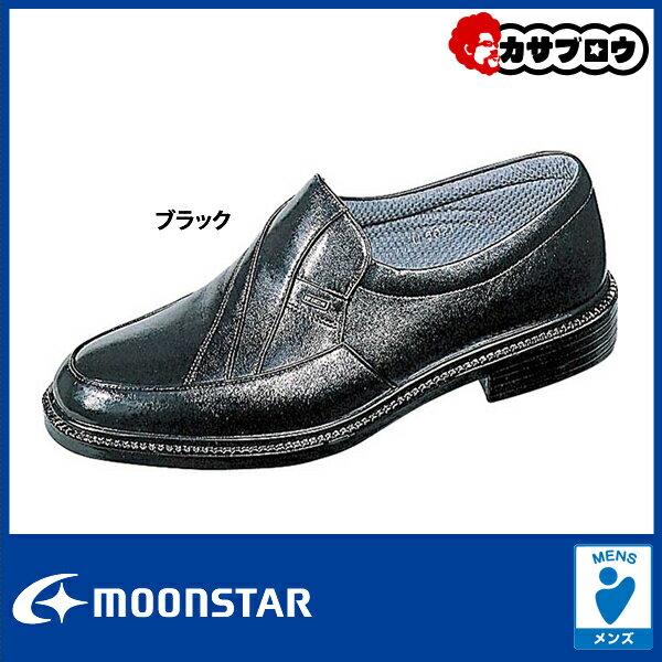 メンズ ビジネスシューズ 紳士靴 ムーンスター mb6021【送料無料】