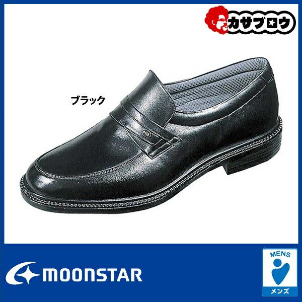 メンズ ビジネスシューズ 紳士靴 ムーンスター mb6022【送料無料】