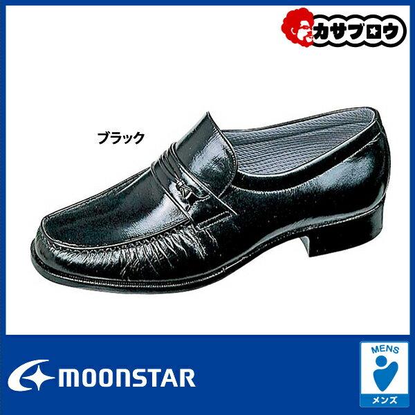 メンズ ビジネスシューズ 紳士靴 ムーンスター mb6755【送料無料】
