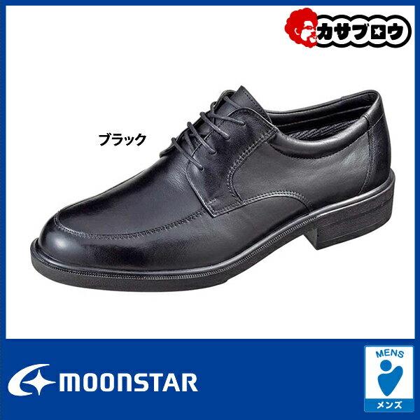 メンズ ビジネスシューズ 紳士靴 ムーンスター SPH4101SR【送料無料】