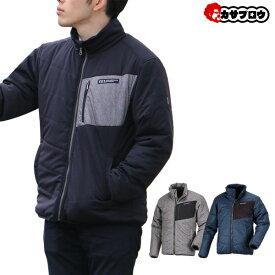 [カジメイク] 防寒ジャケット デニム 8236 SHIELDソルジャーブルゾン おすすめ 【送料無料】