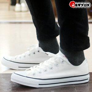 コンバース CONVERSE スニーカー ネクスター110OX キャンバススニーカー シューズ 靴 おすすめ