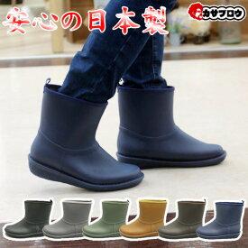 ニシベ レインショートブーツ レディース ns712 レインブーツ 長靴 雨靴 防水 撥水 軽量 軽い ショートブーツ 履きやすい 滑りにくい レインシューズ おすすめ