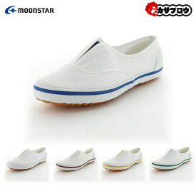 [ムーンスター] 上履き スクールエース 3型 校内履き 体育館シューズ 上履き 運動靴 おすすめ 【送料無料】