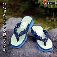 畳サンダル草履メンズ鼻緒付きたたみ和柄日本製民芸品福袋tatamig