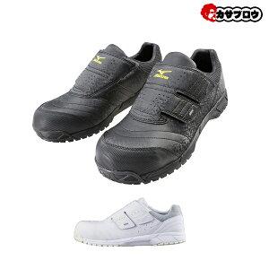 安全靴 ミズノ mizuno オールマイティー ALMIGHTY AS 静電気帯電防止タイプ プロテクティブスニーカー プロスニーカー JSAA規格A種 作業靴 ワークシューズ ユニセックス 3E おすすめ