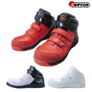 安全靴 ミズノ mizuno オールマイティー ALMIGHTY SF21M ミッドカット プロテクティブスニーカー プロスニーカー JSAA規格A種 作業靴 ワークシューズ メンズ 3E おすすめ