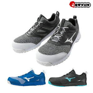 安全靴 ミズノ mizuno オールマイティー ALMIGHTY ES31L ゴム紐スリッポンタイプ プロテクティブスニーカー プロスニーカー JSAA規格A種 作業靴 ワークシューズ メンズ 3E おすすめ