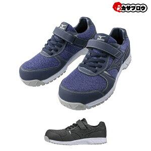 安全靴 ミズノ mizuno オールマイティー ALMIGHTY FS32L ゴム紐ベルトタイプ プロテクティブスニーカー プロスニーカー JSAA規格A種 作業靴 ワークシューズ レディース 3E おすすめ