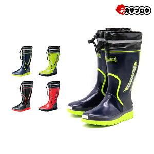 作業靴 長靴 レインブーツロング ワークシューズ メンズ 福山ゴム BEANS CLUB #102 軽量 アウトドア 釣り 作業用 雨の日 仕事 農作業