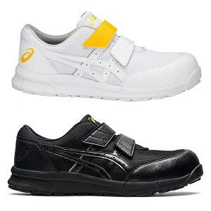安全靴 アシックス ウィンジョブ asics WINJOB CP20E FCP20E プロテクティブスニーカー プロスニーカー JSAA規格A種 作業靴 ワークシューズ ユニセックス 3E 耐油性ラバー 静電気防止 おすすめ