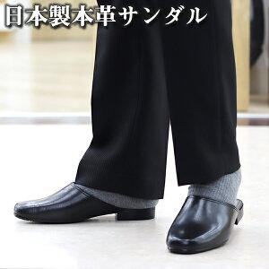 オフィスサンダル MEN'S AVA SHOES メンズクロッグ G1010 ブラック メンズ オフィスシューズ クロッグ かかとなし ビジネスサンダル ビジネススリッパ スーツ おしゃれ 社内履き おすすめ