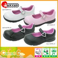 チロリアンキャロットフォーマル子供靴1053