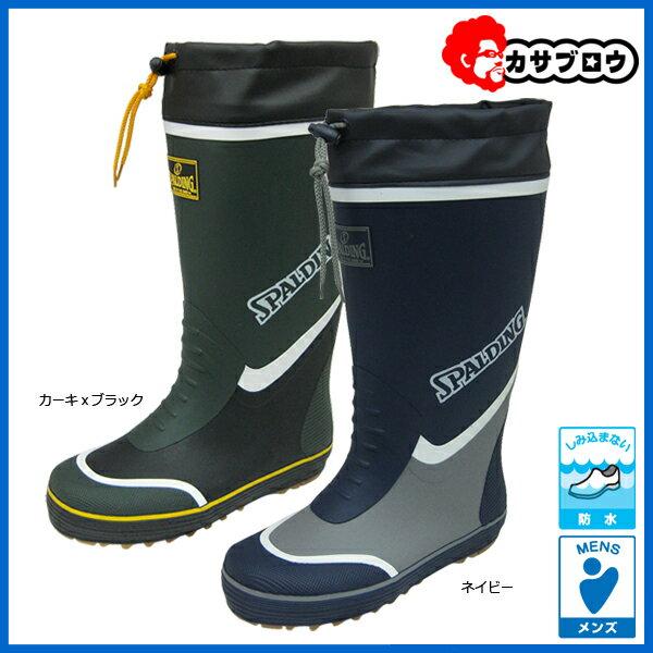 レインブーツ メンズ 長靴 スポルディング SPALDINGスノーブーツ 完全防水 【送料無料】
