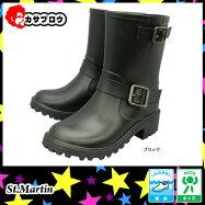レインブーツ長靴子供用キッズショート丈ハーフ丈エンジニアブーツブラック黒stm6611