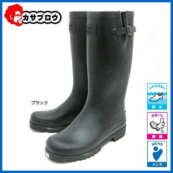 レインブーツ レインシューズ メンズ 長靴 グリーンフィールド 完全防水 【送料無料】